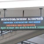 г. Минск, ул. Немига, 3