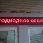 Минск, ул. Маяковского, 115