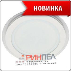 Светодиодный встраиваемый круглый светильник