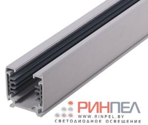 Шинопровод для светильников TR4L-H04-3m