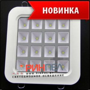 Светодиодный встраиваемый светильник (квадрат) LPL-16S180-4