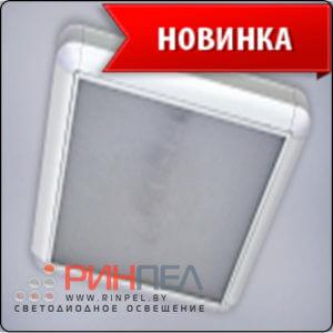Светодиодный светильник накладной KVE-PL-0606-032