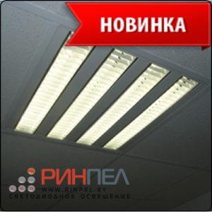 Светодиодный светильник встраиваемый в потолок 32W KVE-PL-0606-0