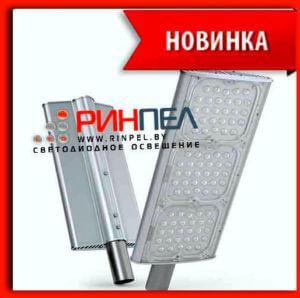 Светодиодный уличный светильник 110W E-STR SQ 110