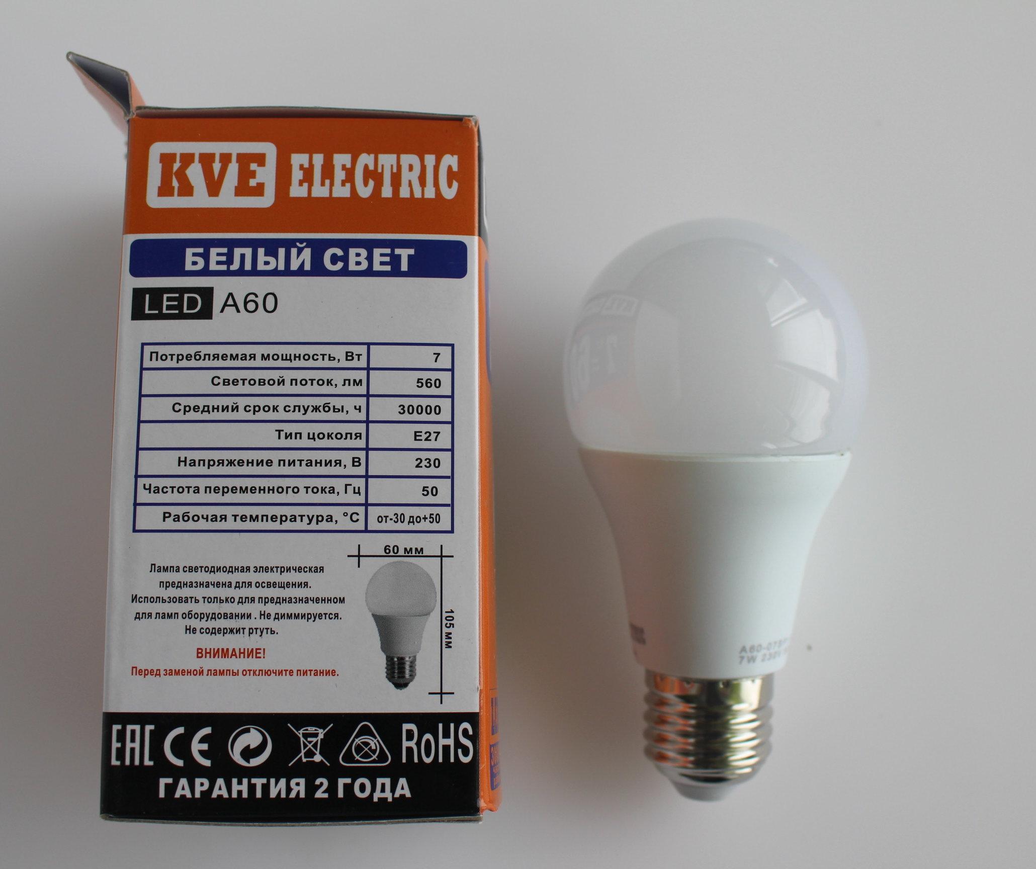 Светодиодная лампа A60-07SP1