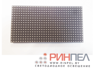 Светодиодный модуль полноцветный KVE-P10-O-RGB 3 in 1