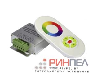 RGB Контроллер DDH-TC1 с сенсорным пультом управления