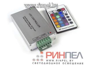 RGB Контроллер DDH-ARF24 с пультом управления на 24 кнопки