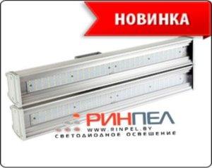 Светодиодный уличный светильник 160 Вт KVE E-STR 160-K2