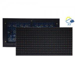 Светодиодный модуль M10 1RGB4S разноцветный 320х160 мм