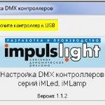 chema iMLamp4 Pro group   1