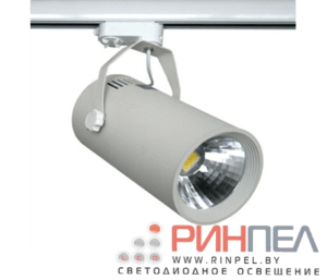 Светодиодный трековый светильник TL-30CA1-3