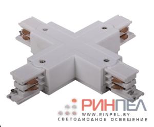 Соединительный элемент для шинопровода X