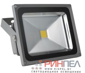 Светодиодный низковольтный прожектор KVE-LV-40 . 12-24 V. DC  40 W