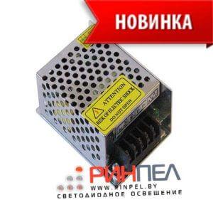 Блок питания для светодиодной ленты S-35-12