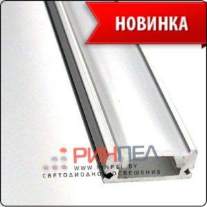 Накладной профиль с матовым экраном AN-P31551 15х6mm