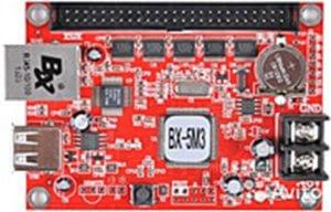 Контроллер BX-5M3