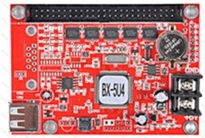 Контроллер BX-5U4