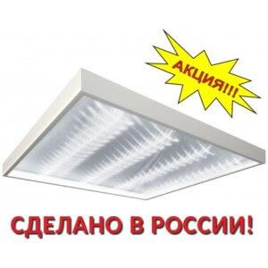 Встраиваемый (накладной) светодиодный светильник — 32 Вт
